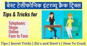 Tips & Tricks for Telephonic Interview