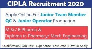 Cipla Recruitment 2020