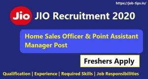 JIO Digital Life Recruitment 2020