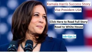 Kamala Harris Vice President USA