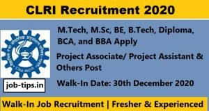 CLRI Recruitment 2020