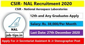 CSIR- NAL Recruitment 2020