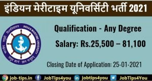 IMU Recruitment 2021