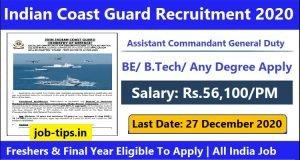 Indian Coast Guard 2020 Recruitment