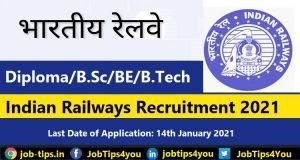 Indian Rail Wheel Plant Recruitment 2021