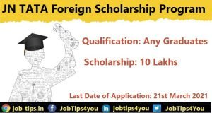JN TATA Foreign Scholarship 2021