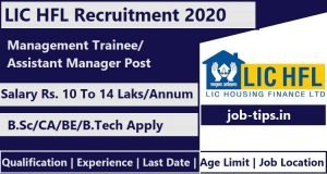 LIC HFL Recruitment 2020