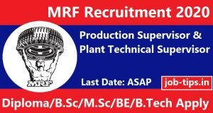 MRF Limited Recruitment 2020