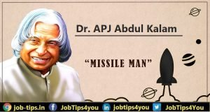 Newspaper Boy to Missile Man of India Story