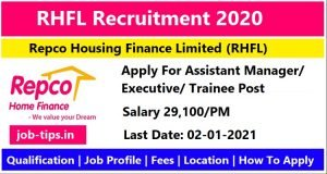 RHFL Recruitment 2020