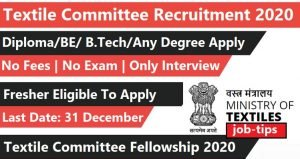 Textile Committee Recruitment 2020