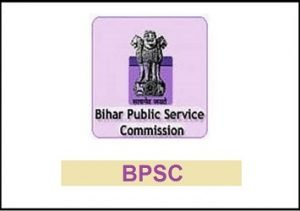 BPSC 66 CCE Answer Key 2020
