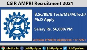 CSIR AMPRI Recruitment 2021