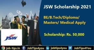 JSW Scholarship 2021