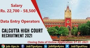 Kolkata High Court Job 2021