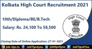 Kolkata High Court Recruitment 2021