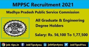MPPSC Recruitment 2021