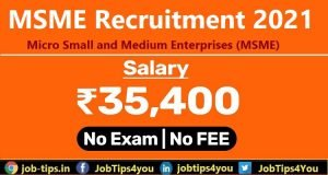 MSME Job 2021