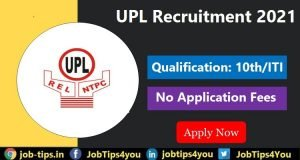 UPL Recruitment 2021