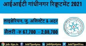 IIT GN Recruitment 2021
