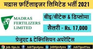 Madras Fertilizers Limited Recruitment 2021