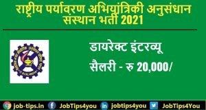 NEERI Recruitment 2021