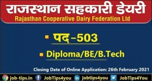 Rajasthan Cooperative Dairy Federation Limited Recruitment 2021