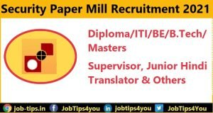 Security Paper Mill Recruitment 2021