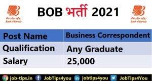 BOB Recruitment 2021