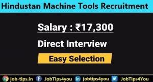 Hindustan Machine Tools Recruitment 2021
