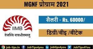 MGNF Program 2021