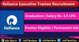 Reliance Executive Trainee Recruitment