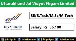 Uttarakhand Jal Vidyut Nigam Recruitment 2021